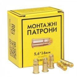 монтажный патрон 5.6x16